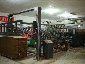 纸箱厂裁剪设备
